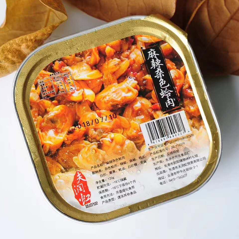 名鲜仓夫润虹麻辣杂色蛤肉即食海鲜